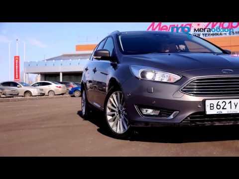 Обзор обновленного Ford Focus 3 Универсал за большие деньги