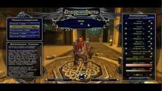 Смотр на игру Властелин колец онлайн