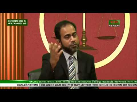 CELEBRITY LEGAL SHOW LEGAL HOUR HOSTED BY SYED RUMMAN ON IQRA TV