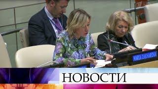 В ООН обсуждали борьбу с фейковыми новостями.