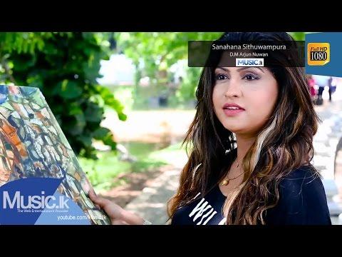 Sanahana Sithuwampura - D.M Arjun Nuwan Sanahana Sithuwampura Song Download
