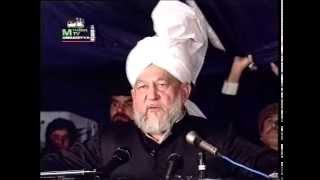 Khutba Nikah March 14, 1994 by by Hazrat Mirza Tahir Ahmad at Islamabad Tilford