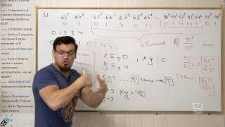 математика. 19 ЕГЭ. Курс 2.0 и 1.0. Разбор д/з по основной теореме арифметики. Статград 18.04.2019