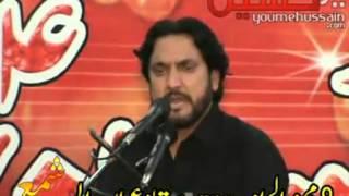 Zakir Iqbal Hussain Shah Bajarwala 8th Muharram 2013 Shahadat Ghazi Abbas as Imranwali Sialkot