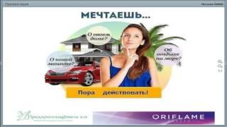 Стиль жизни, Наталья Бабий, проект Предприниматель 2.0