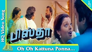 Oh Oh Kattuna Ponna Video Song |Pistha Tamil Movie Songs | Karthik | Nagma |Pyramid Music