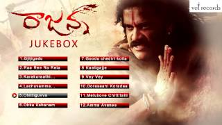 Rajanna | Telugu Movie Full Songs | Jukebox - Vel Records