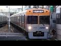 【FHD 全色撮影】京王井の頭線 富士見ヶ丘駅にて(At Fujimigaoka Station on the Kei…