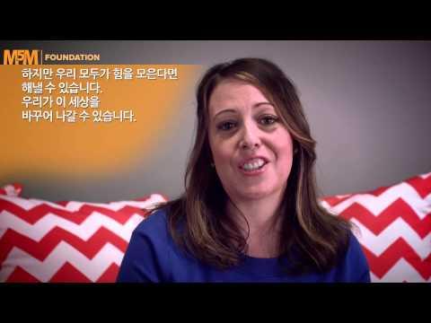 2015년 매나테크 M5M 영상
