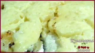 Куриное филе с ананасами под сырной корочкой
