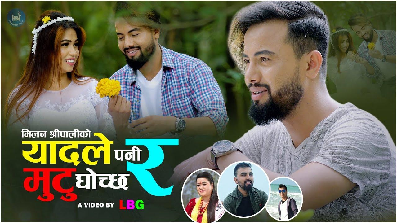 YADLE PANI MUTU GHOCHCHHARA | New Lok Dohori 2077/2020 | Juna Shrees/Sanjay BC. ft. AashirPratapJung