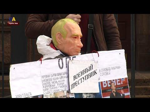 Перфоменс до дня народження Путіна влаштували у Києві