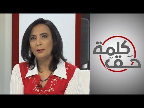 عقوبات التحرش الجنسي في قانون العقوبات المصري  - 23:58-2020 / 1 / 16
