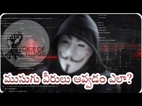 ముసుగు వీరులు -3 | Anonymous -3 | Voice Of Telugu | Part - 3/3