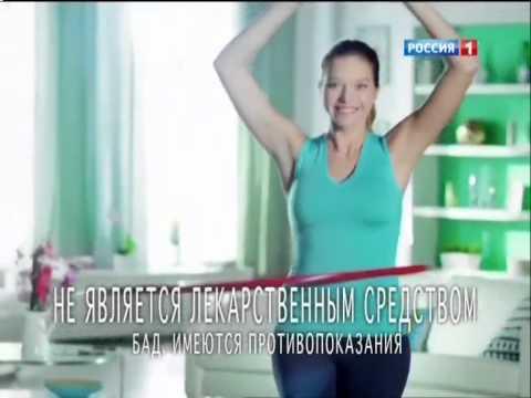Россия-1 - Анонс