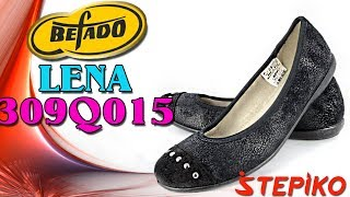 Женские текстильные балетки Befado Lena 309q015. Видео обзор от WWW.STEPIKO.COM
