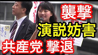 幸福 実現 党 ユーチューブ 尖閣紛争近未来ムービー【幸福実現党】 - YouTube