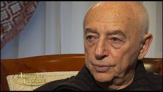 Александр Городницкий.