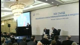 видео Налог на роскошь в России могут ввести с 2013 года