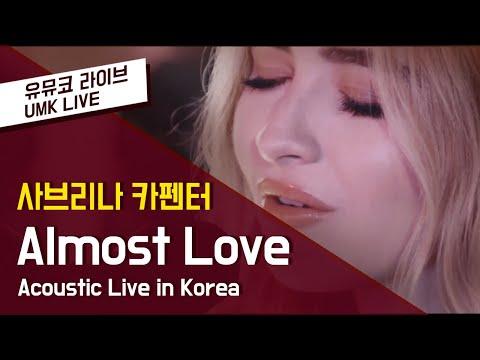 Sabrina Carpenter (사브리나 카펜터) - 'Almost Love' Acoustic in Korea Ver.