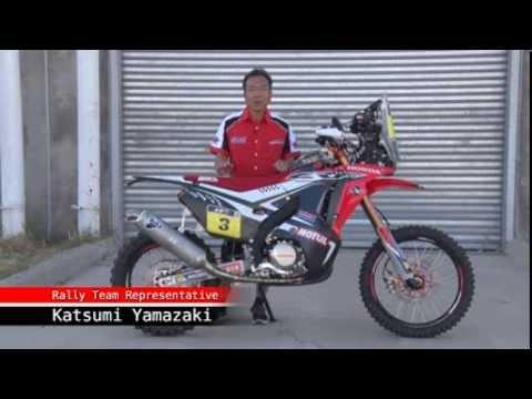 DAKAR Honda CRF RALLY bike