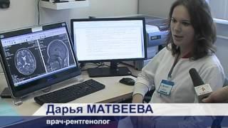 Центр МРТ диагностики в Сергиевом Посаде(, 2015-10-22T20:34:14.000Z)