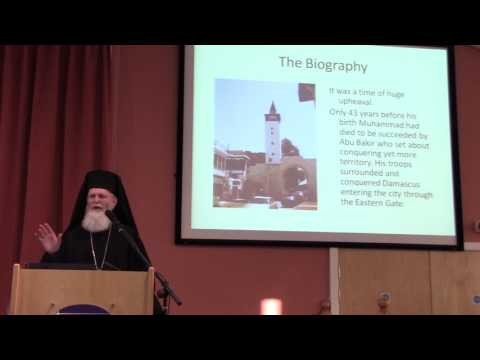 Lecture 4 Swanwick 2016: St John of Damascus