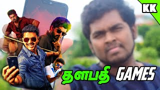Top Vijay Games Based Games | Thalapathy Games For Android & iOS | A2D Channel | Master vijay Games