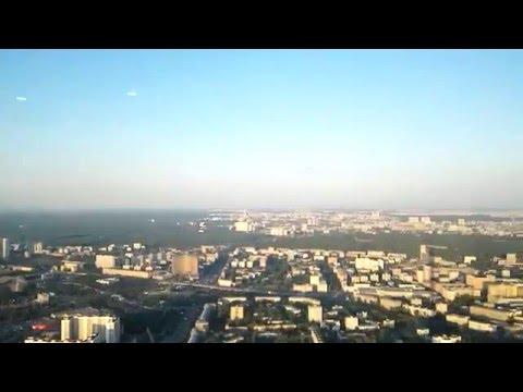 Останкинская башня/ресторан 7 небо