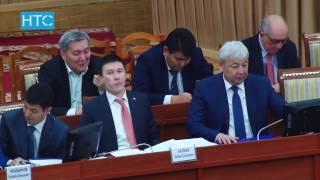 Депутаты подвергли критике работу энергетиков / 22.12.16 / НТС