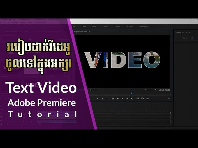 How to Make Text Video In Premiere Pro CC 2018