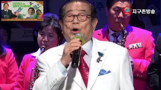 [지구촌방송] 송해의 역사와전설을 설맞이신년음악회에서 말한다 thumbnail
