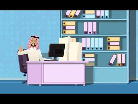 Visa management - The Cazar Solution (Arabic)