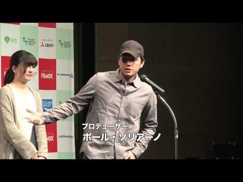 第14回東京フィルメックス授賞式