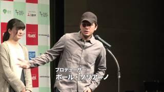 2013年11月30日 第14回東京フィルメックス・授賞式 有楽町朝日ホール 第...