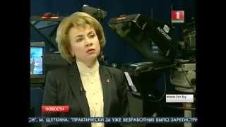 Количество вакансий превышает число безработных(Министр труда и соцзащиты Марианна Щеткина прокомментировала декрет N3, накануне подписанный Главой госуда..., 2015-04-03T17:23:45.000Z)