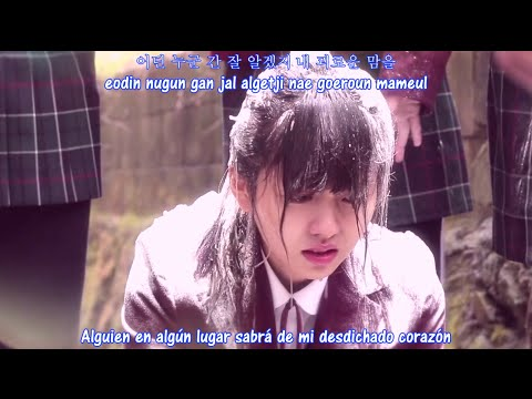 ✿ Tiger JK  Reset Feat. Jinsil of Mad Soul Child SubEspañolRomHan School 2015 OST