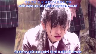 ✿ Tiger JK - Reset |Feat. Jinsil Of Mad Soul Child |SubEspañol+Rom+Han| Who Are You? School 2015 OST