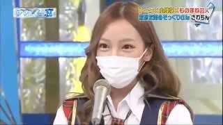 板野友美【元AKB48】そっくりざわちんが本物に間違えられる!Youtube動...