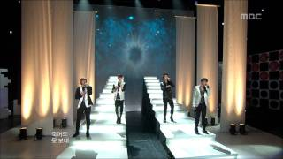 2AM - Can't Let You Go Even If I Die, ???? - ??? ? ??, Music Core 20100227 MP3
