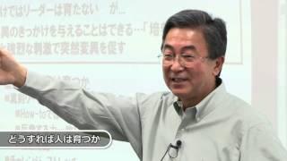 次世代戦略人事リーダー育成講座アドバイザーである八木洋介氏(株式会...