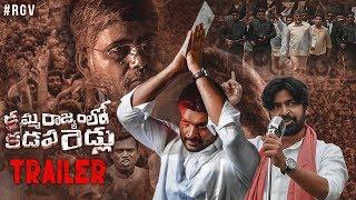 Ram Gopal Varma's Kamma Rajyam Lo Kadapa Reddlu (2019) Telugu Movie Trailer