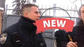 ПОЛИЦИЯ КИЕВА 2018!!!УЖАС