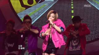 Mi-ryo - Dirty, 미료 - 더티, Music Core 20120303