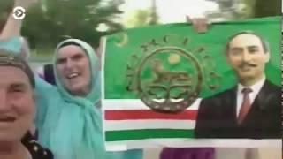 Чечено ингушский конфликт