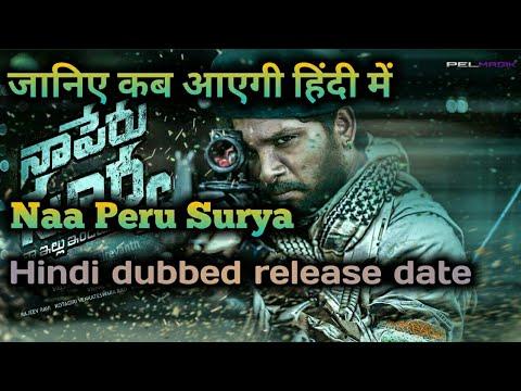 naa peru surya hindi dubbed movie torrent