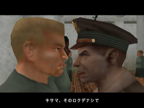 Simple 2000 Series Vol. 102: The Hohei ~Senjou no Inutachi~ (PS2 Gameplay)