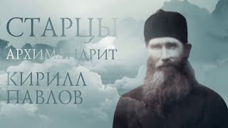 видео Религиозная литература в Одессе – православная литература