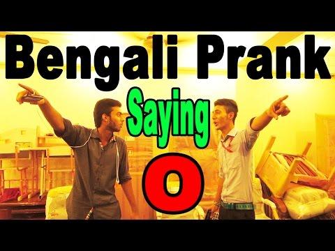 Bangla funny video by Dr.Lony . Bengali Prank.Saying O to people.