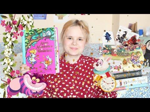 Семенова Мария Васильевна Читать книги онлайн, скачать